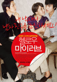 Poster del film Hello My Love