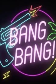 مشاهدة فيلم Bang Bang! مترجم