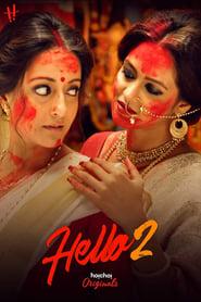 18+ Hello Season 2 Hindi Complete Watch Online