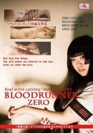 Bloodrunner Zero