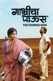 The Damned Rain - Azwaad Movie Database