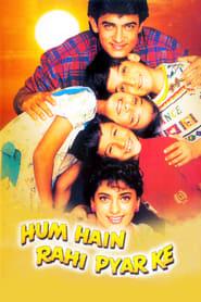 Poster Hum Hain Rahi Pyar Ke 1993