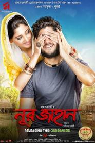 Noor Jahaan (2018) Bangla Full Movie Watch Online & Download