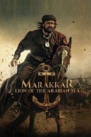 Marakkar – Arabikadalinte Simham (2021)