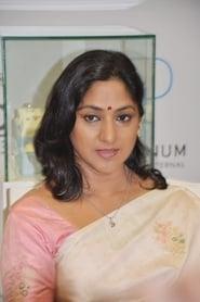 Imagen Rohini