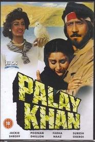 مشاهدة فيلم Palay Khan 1986 مترجم أون لاين بجودة عالية