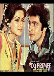 Do Premee 1980 Hindi Movie AMZN WebRip 400mb 480p 1.2GB 720p 4GB 8GB 1080p