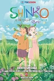 Shinko e la magia millenaria (2009)