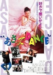 Dance till Tomorrow (1991)