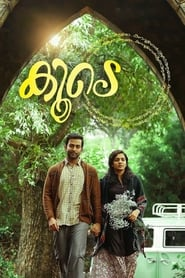 Koode (2018) Full Movie – Malayalam