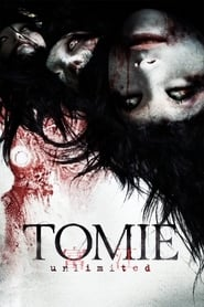 Poster Tomie: Unlimited 2011