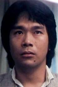 Wong Chik-Sam