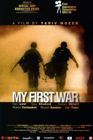 My First War (2008)