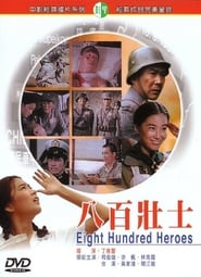Eight Hundred Heroes