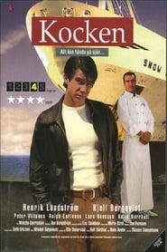 Kocken (2005)