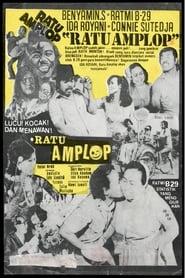 Ratu Amplop 1974