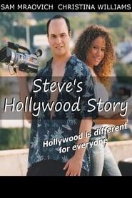 Steve's Hollywood Story 2017