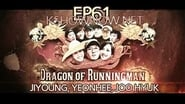 Dragon of Running Man (1)
