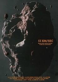 55 km/sec