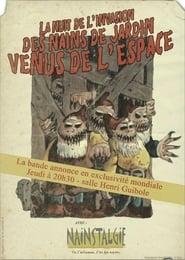 مشاهدة فيلم The night of the invasion of the garden dwarves from outer space 1997 مترجم أون لاين بجودة عالية