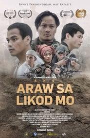 Смотреть Ang Araw sa Likod Mo