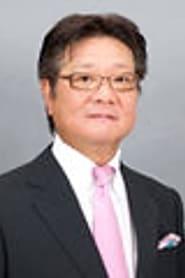 Katsumi Komatsu