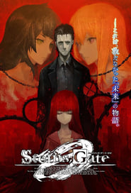 Steins;Gate 0: Season 1