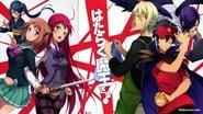 Hataraku Maou-Sama! en streaming