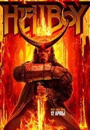 Hellboy - Streama Filmer Gratis