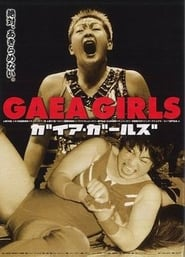 Gaea Girls (2000)