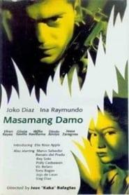 Poster Masamang Damo 1996