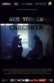 See You in Chechnya (2016