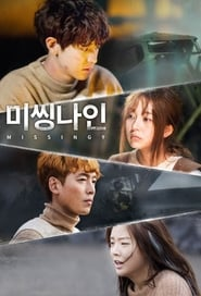 Missing Nine streaming vf poster
