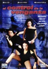 El control de la venganza (2002)
