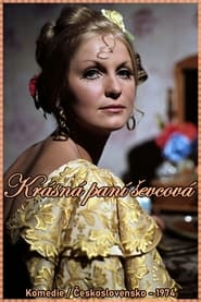 Krásná paní ševcová 1974