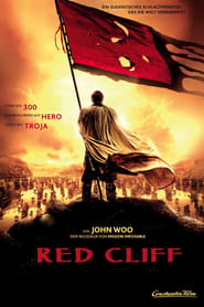 Red Cliff (2008)