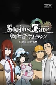 Steins;Gate: The Sagacious Wisdom of Cognitive Computing