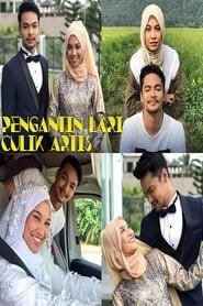 مشاهدة فيلم Pengantin Lari Culik Artis مترجم