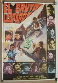 Xue bao 1972