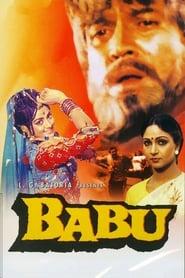 Babu 1985 Hindi Movie AMZN WebRip 300mb 480p 1GB 720p 3GB 8GB 1080p