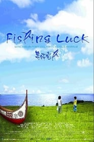 Fishing Luck 2005