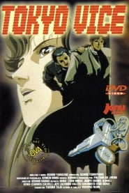 Poster Tokyo Vice 1988