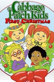 Cabbage Patch Kids: First Christmas 1984