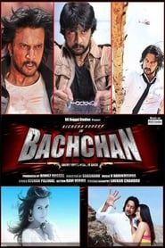 Bachchan (2013) Hindi Dubbed WEBRip 480p & 720p | GDRive