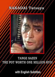 Sazen Tange and the Pot Worth a Million Ryo