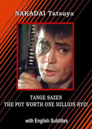 Poster Sazen Tange and the Pot Worth a Million Ryo 1982