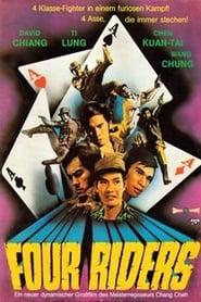 四騎士 (1972)