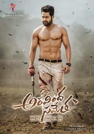 Aravinda Sametha (2018) Telugu Full Movie Watch Online Free
