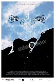 Canção de Baal Nacional Online
