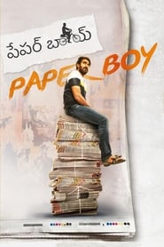 Paper Boy (2018) Telugu 720p, 480p HDRip x264 Download